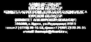 Баннер комитета АПК